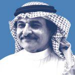 د. عبدالوهاب بن سعيد القحطاني